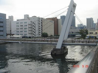 しおかぜ橋DSC00614.jpg