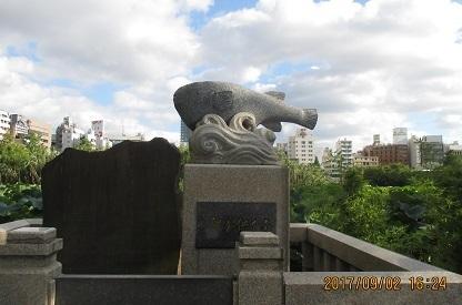ふく供養碑IMG_3168.JPG