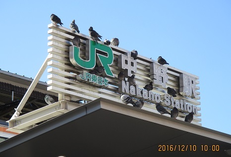 中野駅IMG_4172.JPG