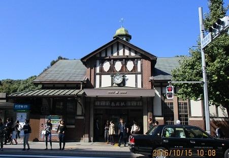 原宿駅IMG_3584.JPG
