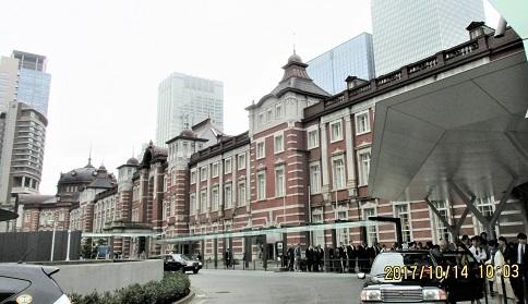 東京駅IMG_6898.JPG