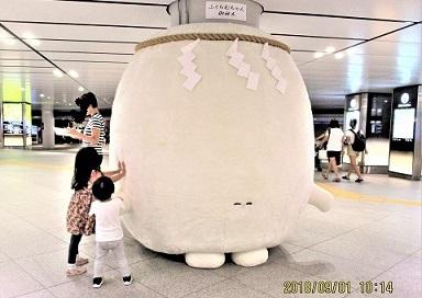 東京駅IMG_8675.JPG