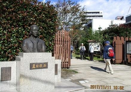 漱石IMG_7061.JPG