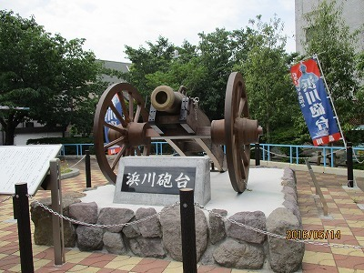 砲台IMG_1800.jpg