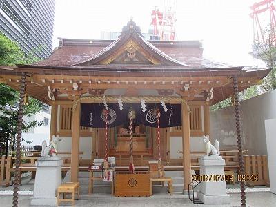 福徳神社IMG_2399.jpg