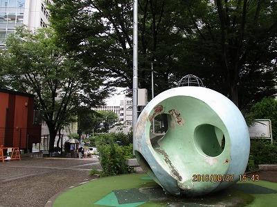 美竹公園IMG_3044.jpg