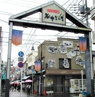 谷中IMG_8716.JPG