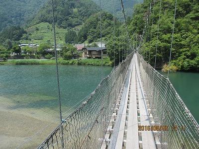 雨畑つり橋IMG_2451.jpg
