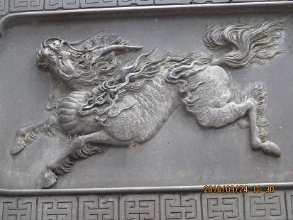 靖国神社の龍馬IMG_3282.JPG