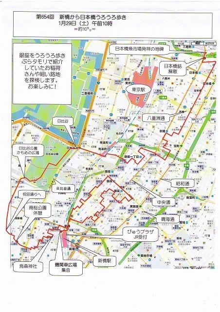 654回新橋その2.jpg