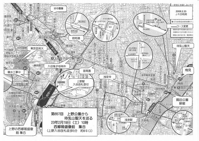 657回上野.jpg