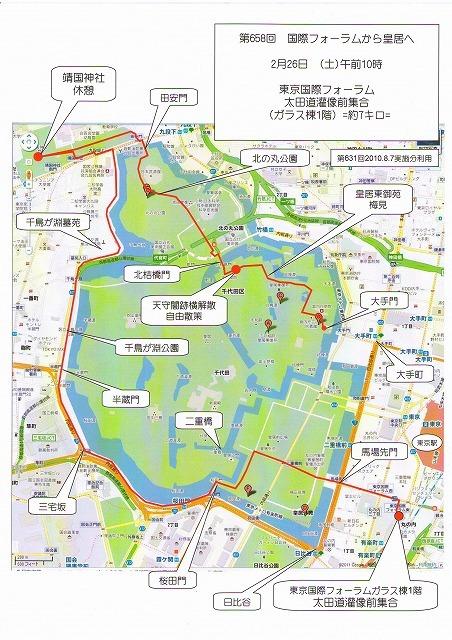 658回東京.jpg