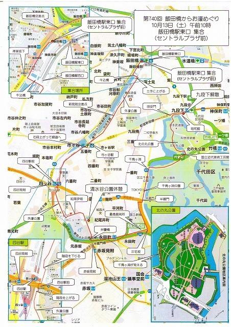 740回飯田橋.jpg