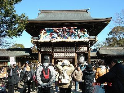 752寒川神社DSC01219.jpg