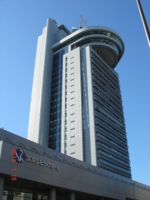 753文京シビックセンターDSC01297.jpg