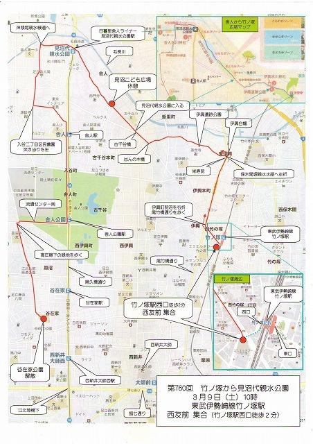 760回竹ノ塚.jpg