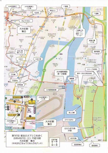 767回大井町.jpg