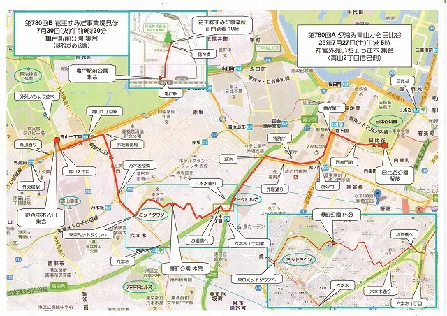 780青山.jpg
